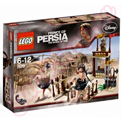 Perzsia hercege - Struccverseny lego